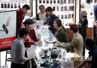 [뉴스핌 포토] KT, 아이폰6S 예약판매 '초기물량 소진'