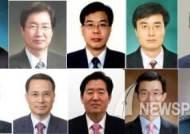 박 대통령, 내년 총선용 일차 부분개각 단행