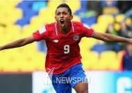 [U17 칠레 월드컵] 코스타리카, 남아공에 2대 1승 … 프랑스는 전반에만 5골, 뉴질랜드에 6-1 압승