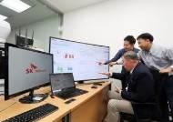 SK텔레콤-에릭슨, 5G 핵심기술 '네트워크 슬라이싱' 세계 최초 시연