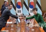 """박 대통령 """"아프리카 부국 보츠와나와 호혜적 협력 기대"""""""