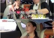 '택시' 서진호, 과거 배우 활동…장동건과 영화 '2009 로스트 메모리즈'서 호흡