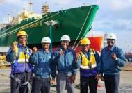 현대중공업, 나이지리아 연수생 70명에 기술 전수