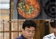 '집밥 백선생' 떡볶이의 감칠맛은 후춧가루로…고추장 많이 넣으면 텁텁, 진간장으로 간 조절