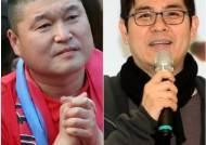 다시 불붙은 '논란 방송인' 복귀전…강호동·김용만·이수근, 예전 명성 되찾을 수 있을까