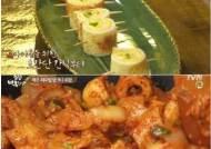 '집밥 백선생' 어묵편, 떡볶이 만년 조연은 그만…어묵 전골-볶음-간식 레시피 대공개