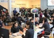송파 헬리오시티·삼성동 센트럴 아이파크 '완판'