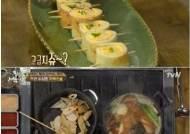 '집밥 백선생' 추운 겨울엔 뜨끈한 국물, 어묵전골 레시피 공개…국간장 대신 진간장 사용, 이유는?