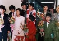 [1987.02.08] 김만철 일가 귀순