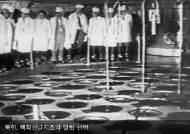 [1993.03.12] 북한, 핵확산금지조약(NPT) 탈퇴 선언