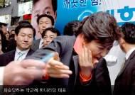 [2006.05.20] 박근혜 한나라당 대표 피습