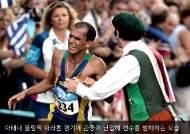 [2004.08.30] 아테네 올림픽 마라톤 경기 중 관중 난입