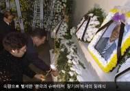 [1995.12.25] 한국의 슈바이처' 장기려 박사 별세