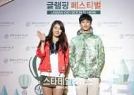 김수현 수지 '여름휴가 함께 보내고 싶은 남녀 연예인' 1위