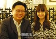 송혜교 서경덕 교수와 헤이그 이준열사 기념관 부조작품 기증