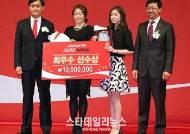 제 19회 '코카-콜라 체육대상', 김연아 이상화 '최우수선수상' 공동 수상 영예