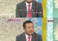 이재포 7.30재보궐 출마, '개그맨 출신 정치부 기자의 정치 입문?'