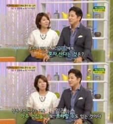 """한석준, 김미진과 이혼 후 심경고백 """"혼자 사는 남자는 멋있을 수도 초라할 수도 있다"""""""