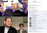 """[영상] '쇼미더머니3' 비아이, """"자기가 가사 실수 해놓고 욕은 왜 해?"""""""