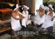 추석특집 '할매, 날다' 사미자, 일흔 넘은 나이에 속살 노출?