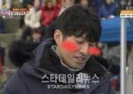 '드림팀' 복불복 최강전, 역술가 박성준은 틀리고 마술사 최민수는 맞추고.. '당황 + 폭소'