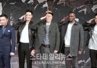 """[S영상] 김민종 PD """"임원희, 비주얼 자체 쇼킹…매달 새로운 캐릭터 활약 예정"""" (진짜사나이2 제작발표회)"""
