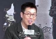 "[S영상] 김영철 ""리얼 버라이어티 처음…신선하고 기대됐다"" (진짜사나이2 제작발표회)"