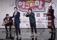 [S영상] 최병길 PD, 윈터플레이 이주한과 특별한 재즈 무대 펼쳐 (앵그리맘 제작발표회)
