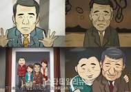 싸이 중국어판 '아버지', QQ차트 정상..10년전 히트곡 재조명