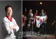 한국호텔직업전문학교, 2016학번 수시2차 100% 면접전형으로 학생선발 진행 '지원자 급등'