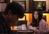'상상고양이' 유승호 조혜정, '몰래 달콤 데이트'