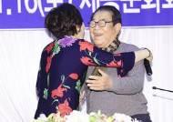 [S영상] 하춘화 송해, '잘했군 잘했어~' (하춘화 기자간담회)