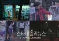 가수 이영현, '오는 2월 컴백' 선공개곡 '새벽집' 티저 영상 공개