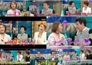 '라디오스타', 스튜디오서 벌어진 '사랑과 전쟁'.. 시청률 동시간대 1위