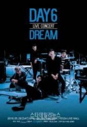 밴드 DAY6, 5월 28-29일 두번째 단독 콘서트 Day6 Live Concert 'Dream' 개최