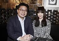 송혜교 서경덕, 중국 창사임시정부청사에 한글 안내서 기증