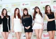 [HD+] EXID, 중국 최대 뮤직페스티벌 초청.. 한국 걸그룹 최초