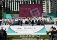 서울 365 패션쇼, 곽현주 디자이너 쇼로 첫무대 장식