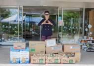 모델 겸 트로트가수 홍원빈, 가정의 달 맞이 봉사활동 참여
