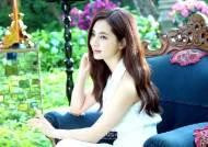 [HD] 배우 한채아, 프리미엄 주스 '따옴' 광고 모델 발탁