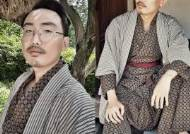 '제목학원' 이준원 원장, 채널A '천 개의 비밀 어메이징스토리' 카메오 출연