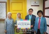 서울국제청소년영화제, 영화제 티켓 기부 시작