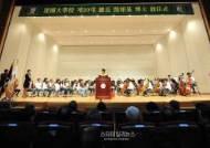 """[HD+] 건국대 민상기 총장 취임 """"교육 혁신, 존경받는 대학"""" 강조"""