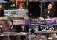'런드리데이' 레드벨벳 슬기-조이, 아이린 실체 폭로전
