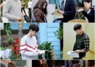 '우리집에 사는 남자' 김영광, 다른 패션 '대본 집중' 비하인드 컷 공개