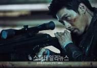 '공조' 현빈, 북한 형사 변신 한계 없는 완벽 액션 선보인다