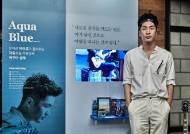 쌤소나이트 필름 페스티벌 진행 '옴니버스' 영화 선봬