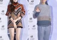 [ST포토] 효민 장수원, 가을 남여 패션 정석