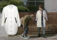 [스타잇템] 문채원-김소연, 에지 넘치는 아이템 어디꺼?