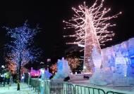 일본 겨울 축제와 함께 떠나는 온천여행